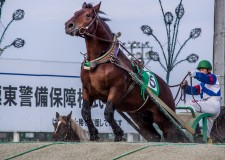 The Ban'ei horse racing